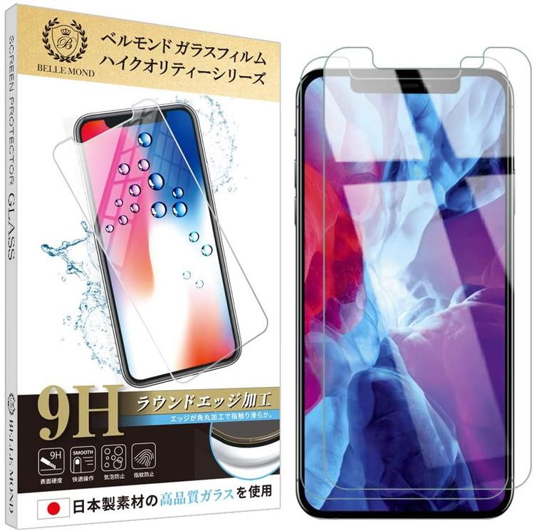 iPhone 12 Pro 6.1インチ 透明 ガラスフィルム 日本製素材 強化ガラス 保護フィルム AL完売しました 今季も再入荷 iPhone12Pro BELLEMOND 2枚セット ベルモンド 6.1 iPhone12 B0136 GCL 2S