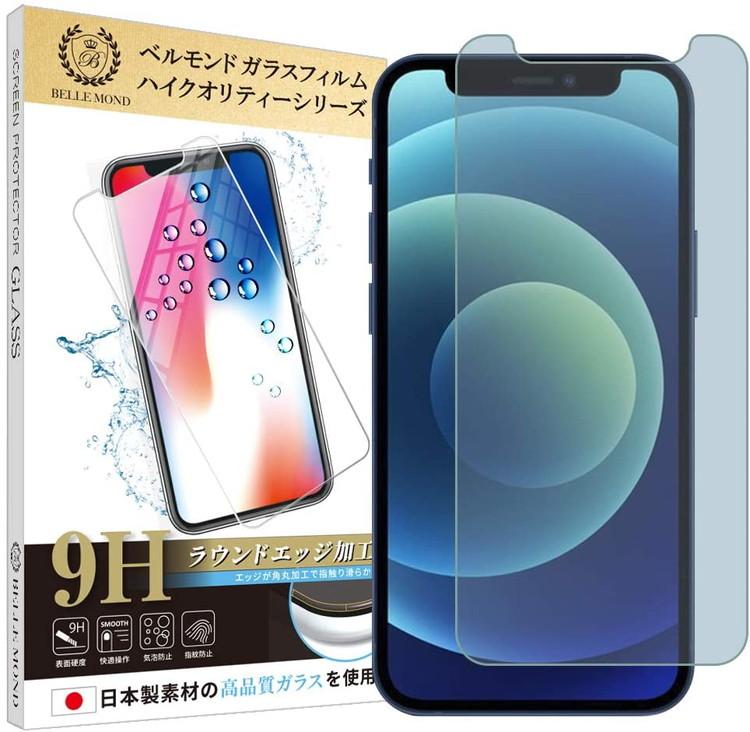 iPhone 12 mini アンチグレア ブルーライトカット ガラスフィルム 日本製素材 反射防止 お得クーポン発行中 商い ブルーライト軽減 強化ガラス 指紋防止 B0209 GAGB 保護フィルム 硬度9H 気泡防止 ベルモンド BELLEMOND