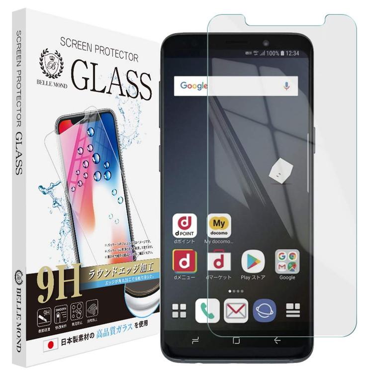 Galaxy Feel2 お値打ち価格で SC-02L 数量は多 透明 ガラスフィルム 強化ガラス 硬度9H 定形外 保護フィルム フィルム 0.3mm GCL