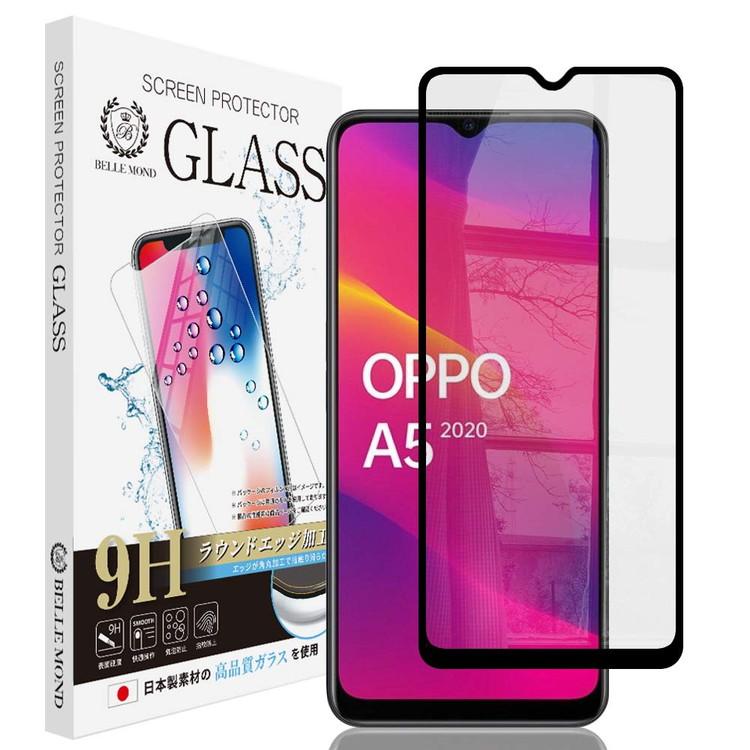 OPPO A5 2020 透明 ガラスフィルム 予約販売 強化ガラス 保護フィルム 硬度9H 貼り付け失敗時 中古 598 BELLEMOND 高透過 指紋防止 フィルム無料再送 CLBK