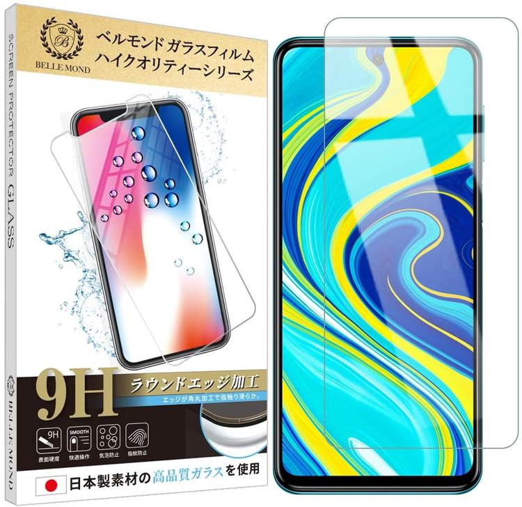 新色追加 Redmi Note 9S 透明 ガラスフィルム 日本製素材 高透過 GCL 保護フィルム フィルム セールSALE%OFF BELLEMOND 強化ガラス B0076