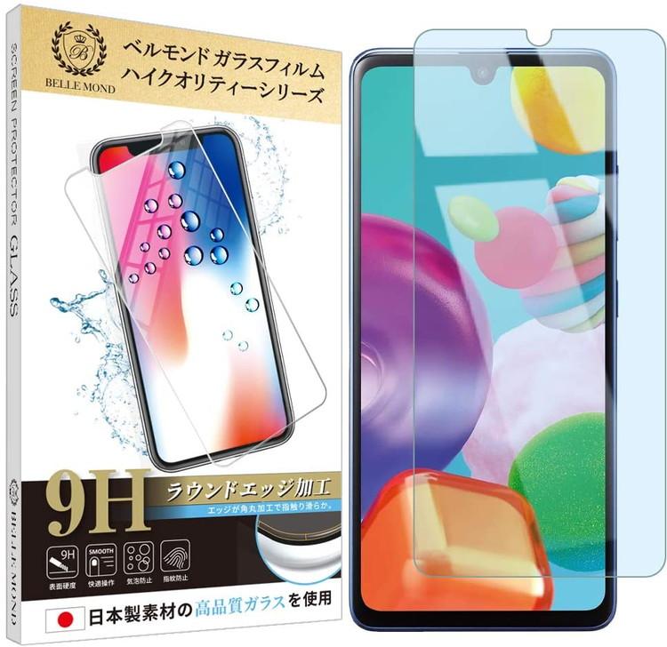 Galaxy A41 ブルーライトカット 営業 ガラスフィルム 日本製素材 ブルーライト軽減 B0089 保護フィルム フィルム BELLEMOND トレンド 強化ガラス GBL