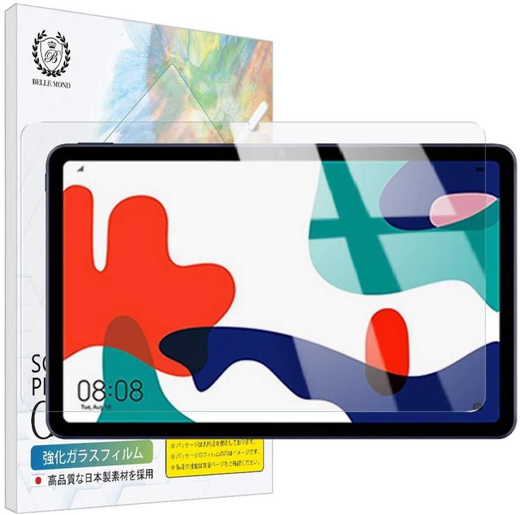 MatePad 10.4 ガラス フィルム 日本製素材 指紋防止 気泡防止 強化ガラス 保護フィルム B0171 国産品 4日20時よりスーパーSALE 高透過 人気 おすすめ ガラスフィルム GCL 硬度9H ゆうパケット 透明