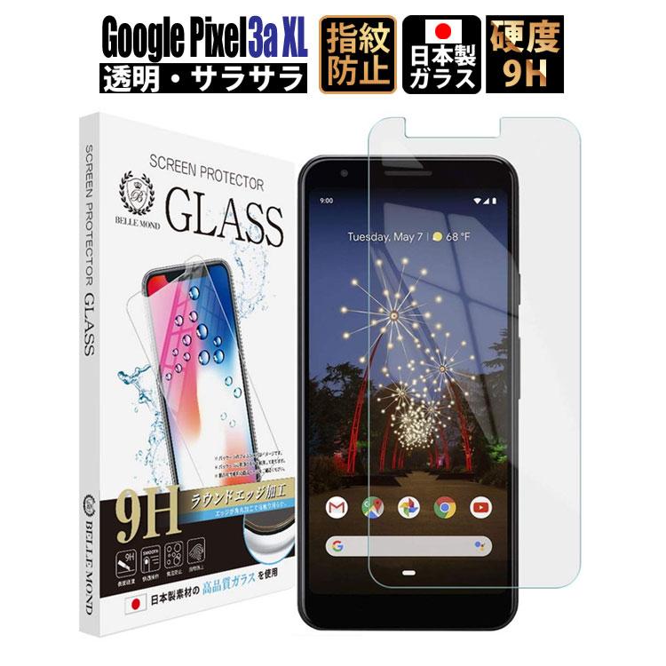 Google Pixel 3a XL 透明 ガラスフィルム 強化ガラス フィルム 保護フィルム 新品 トラスト 送料無料 定形外 0.3mm GCL 硬度9H