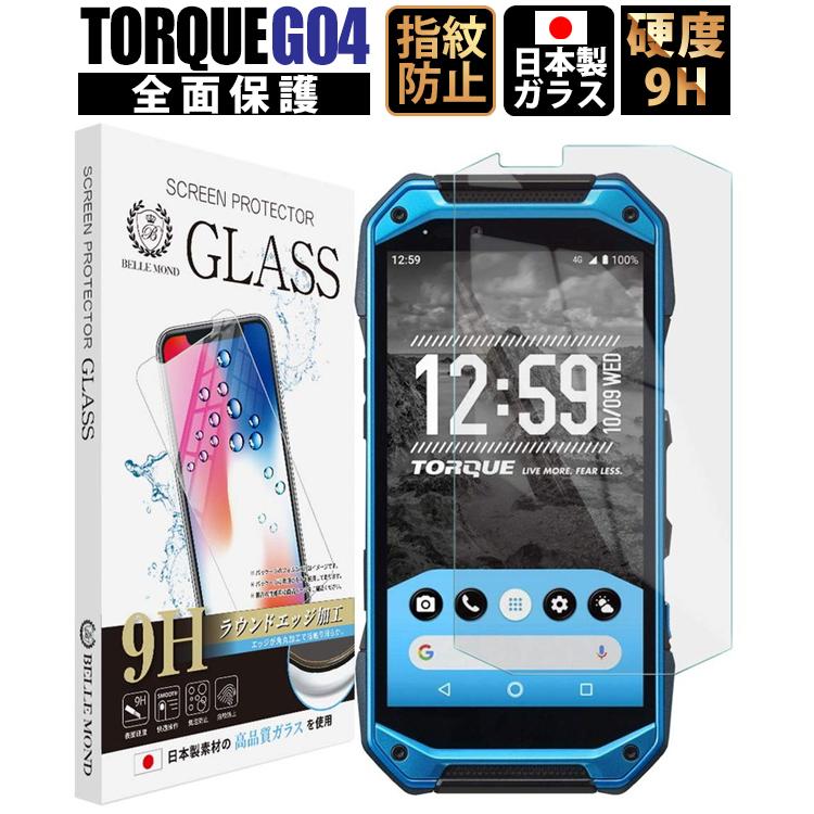 TORQUE G04 透明 登場大人気アイテム 公式ショップ ガラスフィルム 強化ガラス 保護フィルム GCL 定形外 フィルム 0.3mm 硬度9H