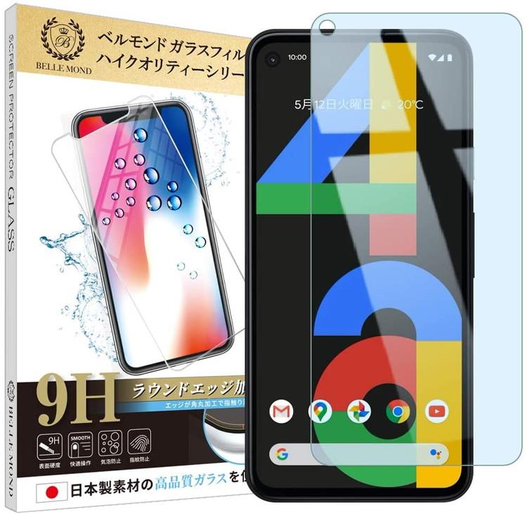 Google Pixel ご注文で当日配送 4a ブルーライトカット ガラスフィルム 日本製素材 ブルーライト軽減 硬度9H 保護フィルム 強化ガラス 気泡防止 B0207 指紋防止 GBL 爆買い新作 ベルモンド BELLEMOND
