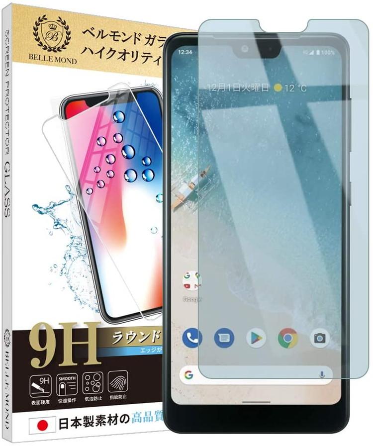 Android お得セット One S8 10%OFF ブルーライトカット ガラスフィルム ブルーライト軽減 硬度9H 指紋防止 B0288 保護フィルム GBL 気泡防止 BELLEMOND 強化ガラス ベルモンド