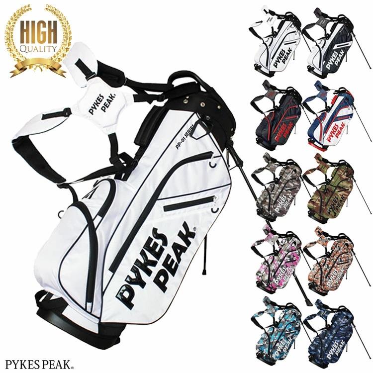 スタンドキャディバッグ キャディバッグ 5%OFF キャディーバッグ スタンド キャディ バッグ ゴルフバッグ メンズ 倉庫 軽量 公式 レディース 送料無料 買い物 パイクスピーク PEAK PYKES