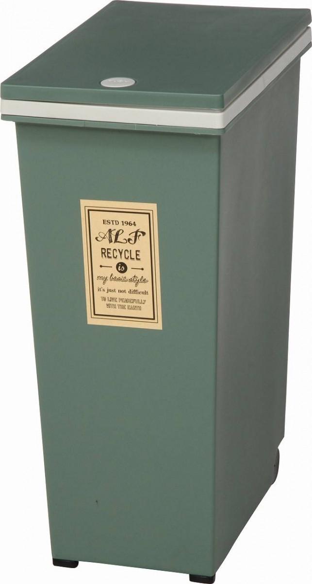 ゴミ箱 ごみ箱 ダストボックス 45L くず入れ ダストBOX 汚物入れ 45リットル おしゃれ プッシュ式 ごみばこ ふた付き 45l 四角 キッチン 大容量 薄型 スリム 4個セット