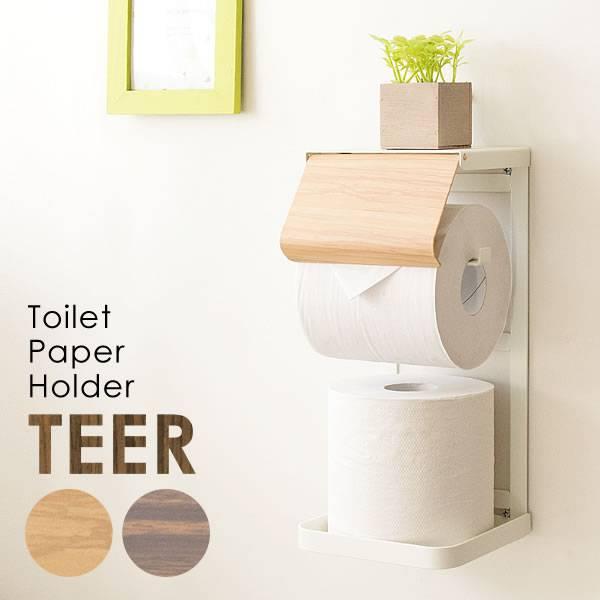 賃貸 可愛い ホワイト アンティーク ダブル トイレ用品 棚 トイレットペーパーホルダー カバー おしゃれ 防水 収納 かわいい 予備 トイレットペーパー 北欧 保証 ペーパーホルダー 最安値挑戦 トイレ アイアン タワー