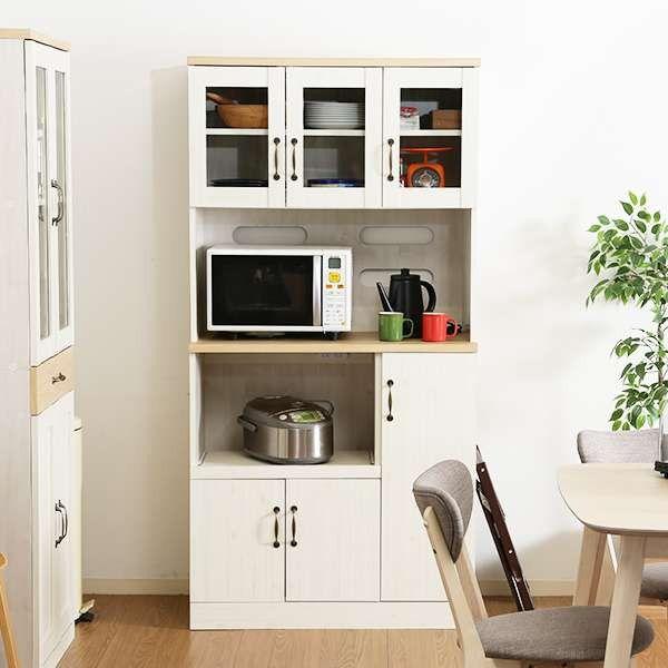 キッチンボード 90 食器棚 安い おしゃれ 収納 スリム 180 レンジ台 レンジボード 幅90 ハイタイプ キッチン収納 大型 北欧