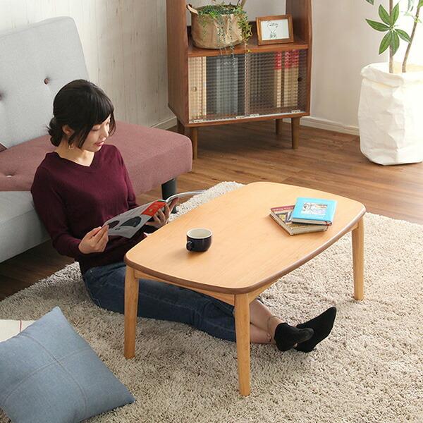 こたつテーブル 北欧 ローテーブル 安い コタツ リビングテーブル こたつ おしゃれ 1人用 リビングテーブル 幅90 センターテーブル 長方形 コーヒーテーブル
