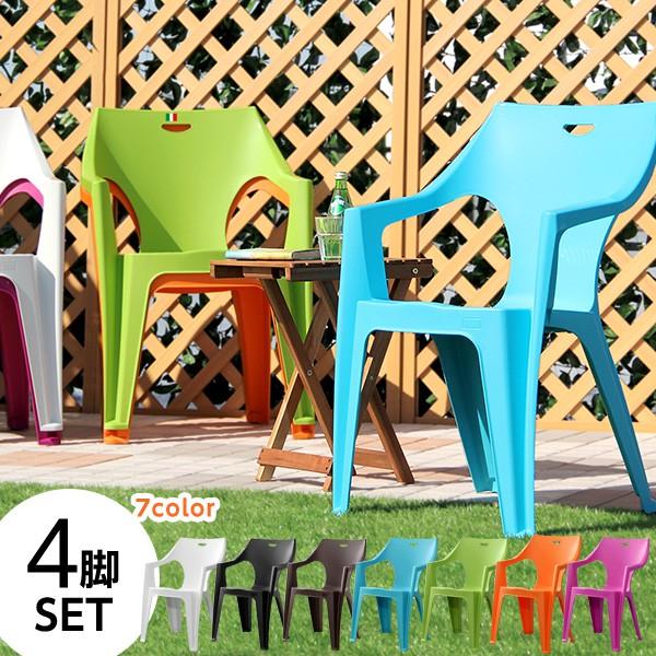 ガーデンデザインチェア4脚セット アンジェロ -ANGELO- (ガーデン イス 4脚)