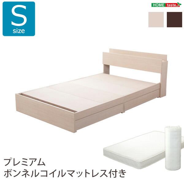 収納付きベッド チェストベッド 収納ベッド ベッド シングル 収納付き ボンネルコイル マットレス付き シングルベッド すのこベッド 木製ベッド すのこ 木製