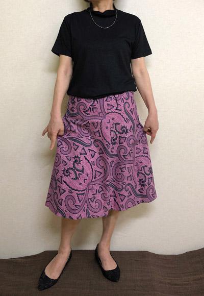 送料無料 百貨店 ブランド買うならブランドオフ ペーズリー柄スカート ピンク綿100% 30代.40代.50代.60代.70代の個性派シニア レディースファッション