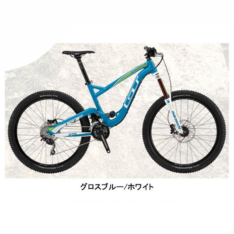GT(ジーティー) 2015年モデル FORCE X SPORT (フォースXスポーツ)[マウンテンバイク(MTB)][27.5インチ][フルサスAM]