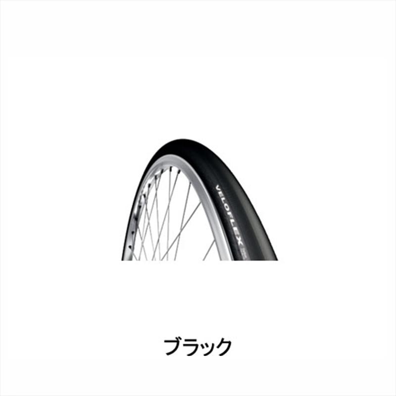 """VELOFLEX (ヴェロフレックス) Carbon (カーボン) 27""""×23mm [タイヤ] [ロードバイク] [レース] [チューブラー]"""
