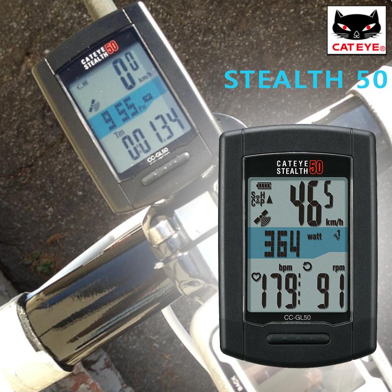 《即納》CATEYE (キャットアイ) CC-GL50 STEALTH 50 (ステルス50)[サイクルメーター・コンピューター][GPS/ナビ/マップ][GPSログ]