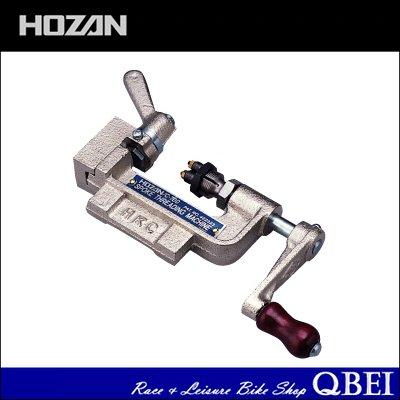 新規購入 HOZAN HOZAN SPOKE THREAD CHASER (C-700) (C-700) CHASER ホーザン スポークネジ切り器[メンテナンス][ホイール][専用工具], エスニックアジアンのスニシヴァ:187211ab --- hortafacil.dominiotemporario.com