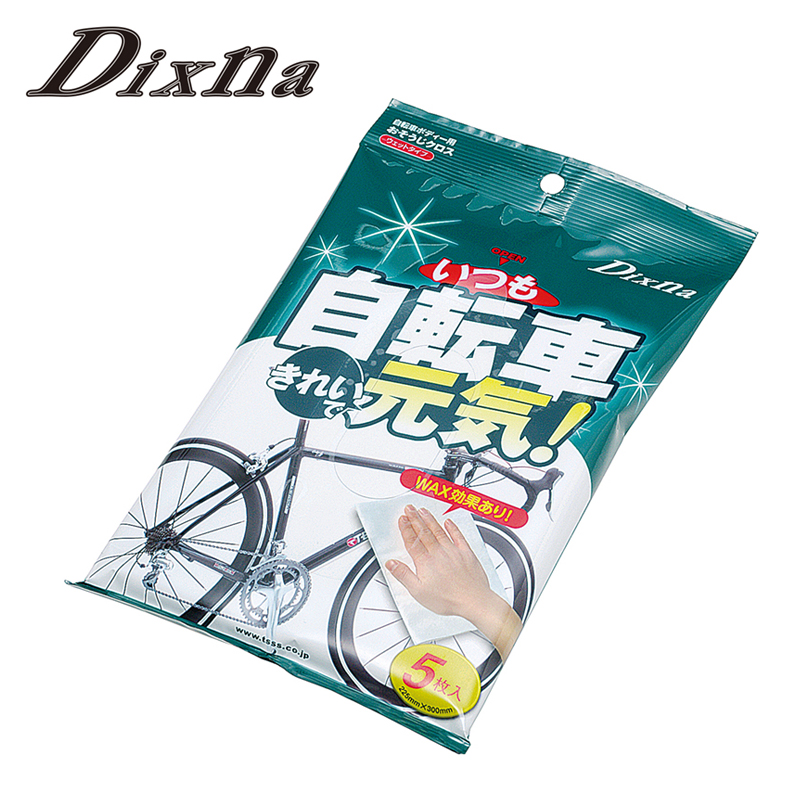 Dixna(dizuna)Cleaning Cloth(自行车总是整洁健康!)[清洗配套元件][维护][工具]