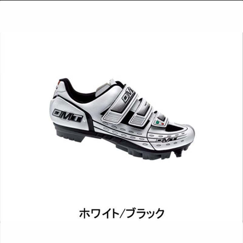 DMT ディーエムティー MARATHON マラソン[クリップレス(SPD対応)][マウンテンバイク用][サイクルシューズ]