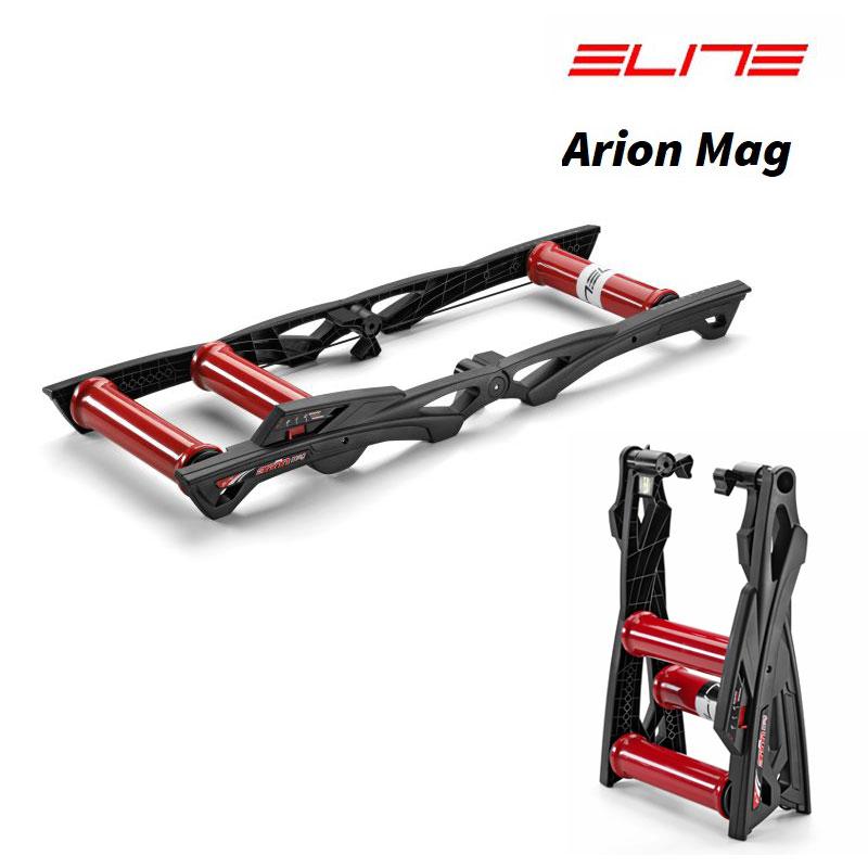 《即納》【あす楽】ELITE (エリート) Arion Mag (アリオンマグ)[トレーナー(ローラー台)][3本ローラー台]