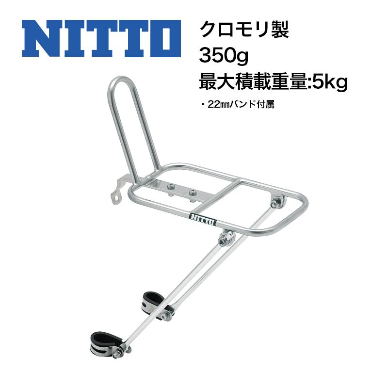 """NITTO (日東/ニットー) FRONT-M18 (フロントキャリア-M18) 26""""or27""""用[フロントキャリア]"""