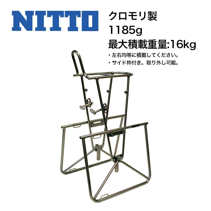 """NITTO (日東/ニットー) Campee-FRONT (キャンピーフロント) for ランドナー 26""""Wheels[フロントキャリア]"""