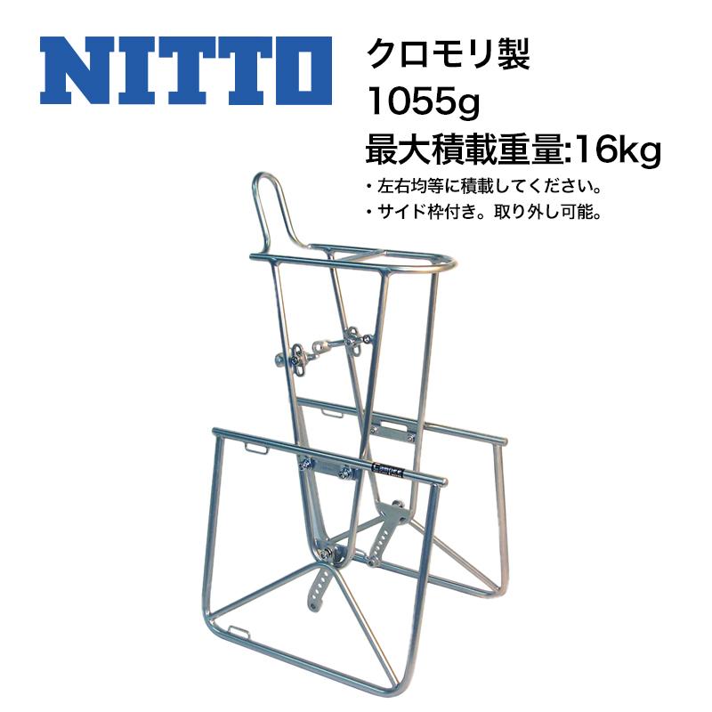 """NITTO (日東/ニットー) Campee-27-FRONT (キャンピー27 フロント) for Cross 27""""Wheels[フロントキャリア]"""