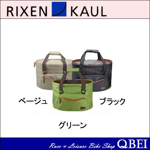 RIXEN&KAUL (リクセンカウル) KF871 Shopper Fashion (ショッパーファッション) アタッチメント別売り[フロント・ハンドルバーバッグ][自転車バッグ]