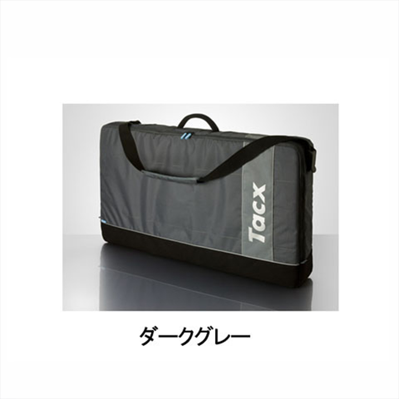 Tacx タックス ANTARES BAG (アンタレスバッグ)[トレーナー(ローラー台)]
