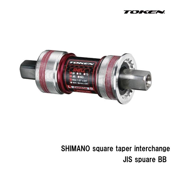 TOKEN (トーケン) TK868TBT Patented JIS/Shimano Square BB (パテント ISO/シマノ スクエアBB) [パーツ] [ロードバイク] [ボトムブラケット] [BB]