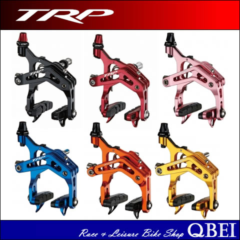 TRP(ティーアールピー) R960 DUAL PIVOT CALIPER BRAKE(R-960 デュアルピボットキャリパーブレーキ)[ロードバイク用][ブレーキ]