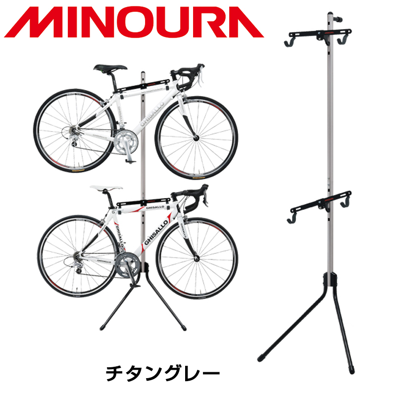 MINOURA(ミノウラ) GravityStand2(グラビティスタンド2)[ディスプレイスタンド][タワー型]