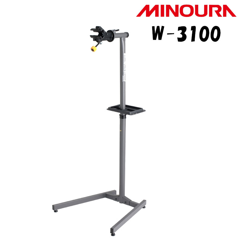 MINOURA ミノウラ W-3100[ワークスタンド][メンテナンス][工具]