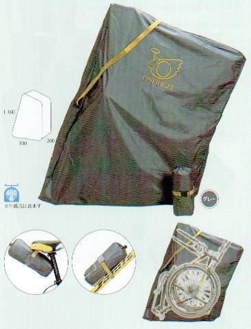 OSTRICH オーストリッチ MTB CARRY BAG/LIGHT TYPE MTB輪行袋 軽量型[輪行・トランスポート][輪行袋]