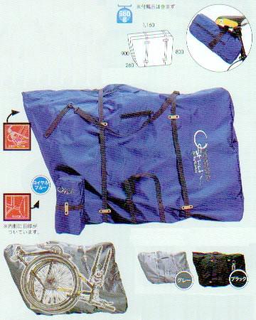 OSTRICH オーストリッチ MTB CARRY BAG MTB輪行袋[輪行・トランスポート][輪行袋]