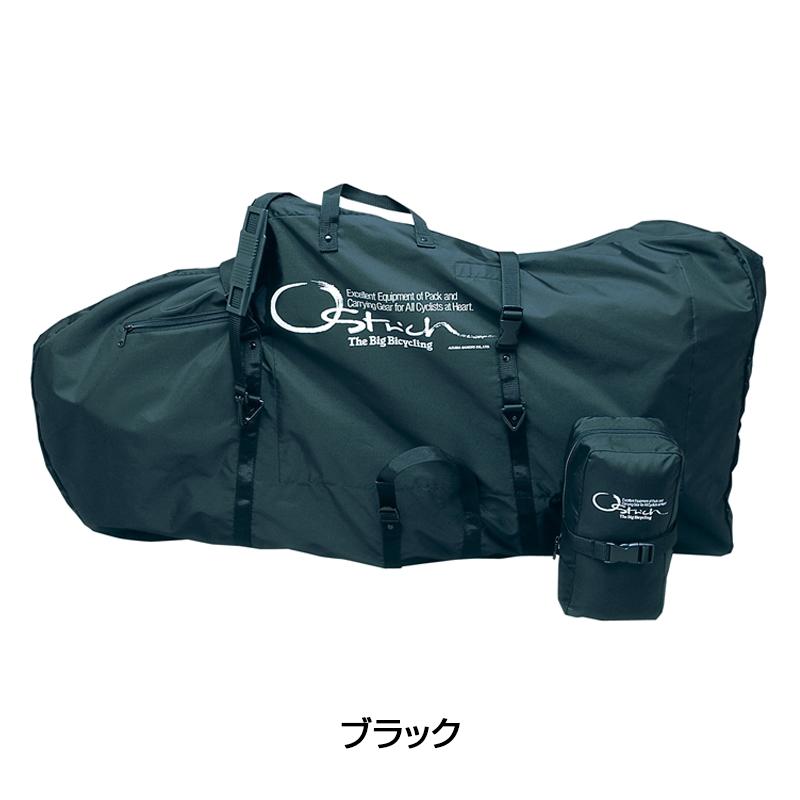 OSTRICH オーストリッチ ALEX MOULTON CARRY BAG アレックス・モールトン用輪行袋[輪行・トランスポート][輪行袋]