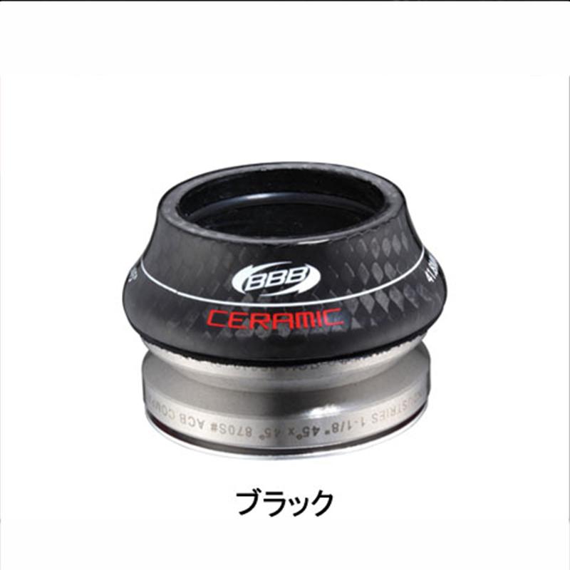 BBB (ビービービー) CERAMIC (セラミック OS) インテグラル/41.8mm BHP-47[ハンドル・ステム・ヘッド][ヘッドパーツ]