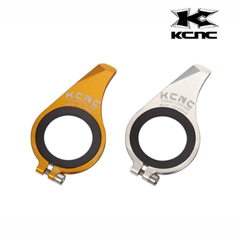 KCNC ケーシーエヌシー CHAIN CATCHERS MTB チェーンキャッチャー MTB[クランク・チェーンホイール][ロードバイク用]