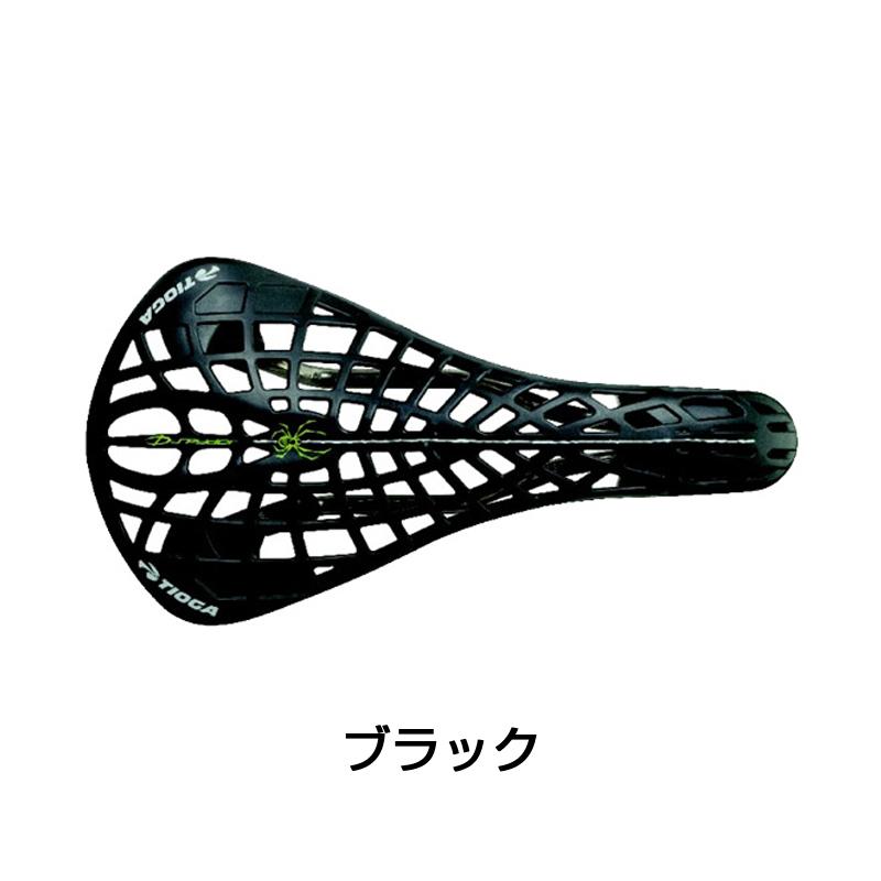 TIOGA D Spyder Saddle (SDL150-) タイオガ Dスパイダー サドル[サドル・シートポスト][レーシング]