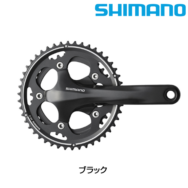 SHIMANO CYCLOCROSS (シマノ シクロクロス) FC-CX50 170 Crankset (クランクセット) ダブル/2ピースクランク構造 ブラック[クランク・チェーンホイール][シクロクロス専用]