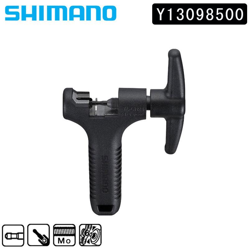 工具 メンテナンス ロードバイク シマノ TL-CN28 Chain Cutter チェーン切り 11S/HG/IG/UG用 SHIMANO あす楽 送料無料 - aconsultchugar.net