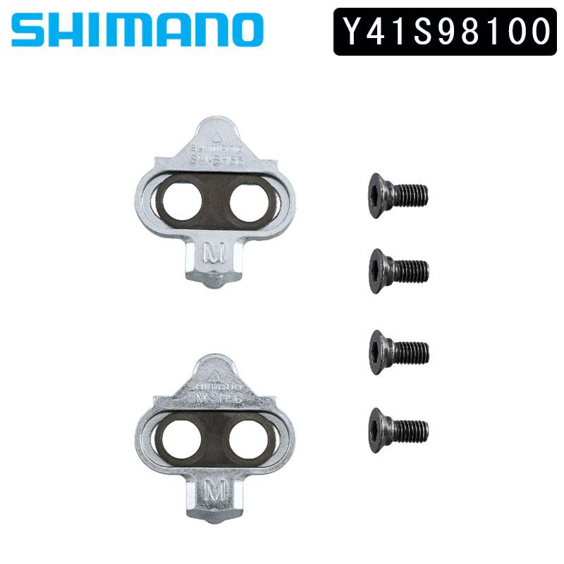 ペダル クリート MTB クロスバイク シマノ SM-SH56 SPD SMSH56 あす楽 クリートセット SHIMANO 正規激安 テレビで話題 SET CLEAT ナット無し