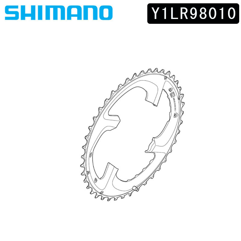 SHIMANO (シマノ) CHAIN RING with SPIKE & HANGING TEETH 42T-AE (スパイク・引掛け歯付 チェーンリング 42T-AE) FC-M980[クランク・チェーンホイール][マウンテンバイク用]