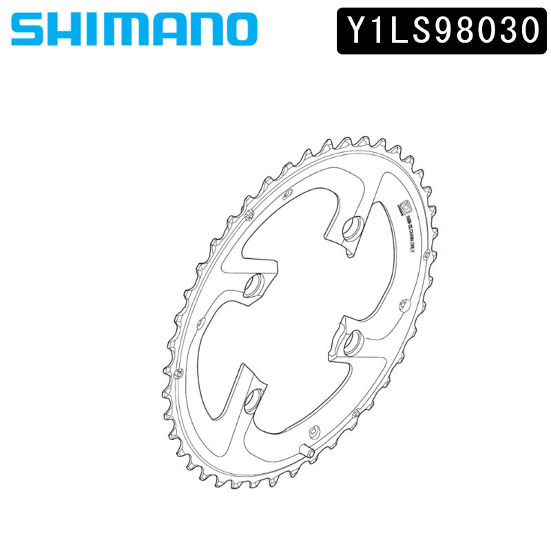 SHIMANO (シマノ) CHAIN RING with SPIKE & HANGING TEETH 40T-AG (スパイク・引掛け歯付 チェーンリング 40T-AG 40-28T用) FC-M985[クランク・チェーンホイール][マウンテンバイク用]