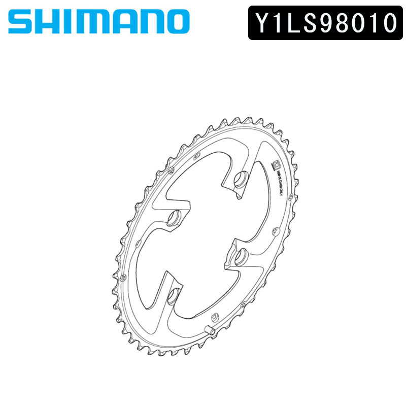 SHIMANO (シマノ) CHAIN RING with SPIKE & HANGING TEETH 42T-AF (スパイク・引掛け歯付 チェーンリング 42T-AF 42-30T用) FC-M985[クランク・チェーンホイール][マウンテンバイク用]