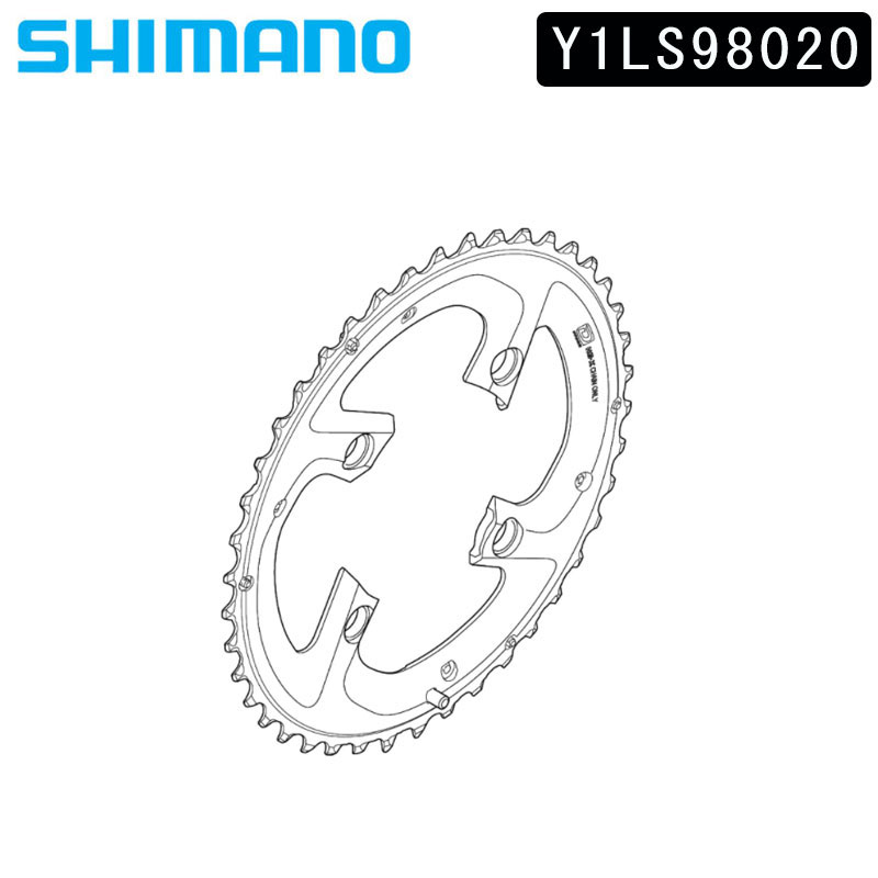 SHIMANO (シマノ) CHAIN RING with SPIKE & HANGING TEETH 44T-AF (スパイク・引掛け歯付 チェーンリング 44T-AF 44-30T用) FC-M985[クランク・チェーンホイール][マウンテンバイク用]