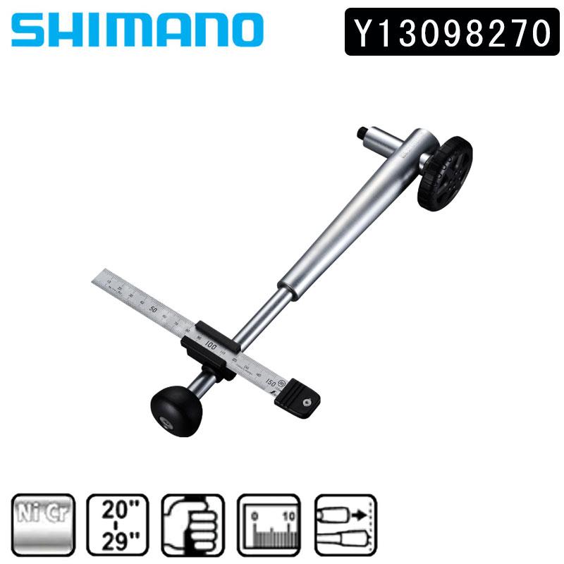 SHIMANO (シマノ) REAR DERAILLEUR PEDESTAL CORRECTION TOOL (リアディレイラー台座修正工具) TL-RD11[メンテナンス][専用工具]