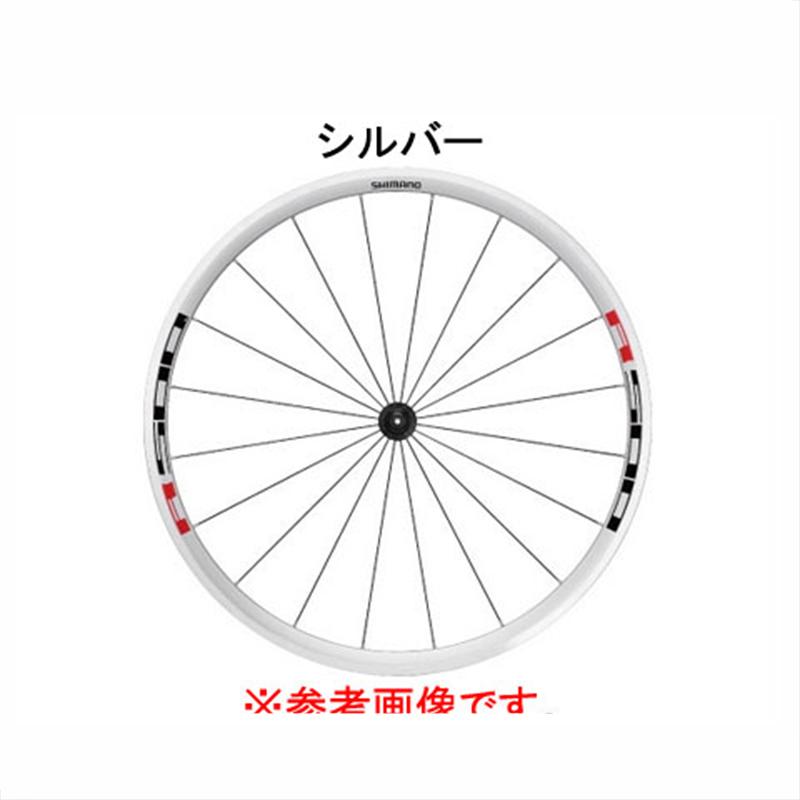 SHIMANO (シマノ) WH-R501-A Road Wheel Front&Rear Aero Spoke (ロード用ホイール 前後セット エアロスポーク) EWHR501APCBY[クリンチャー用(エアロ)][チューブレス非対応][前・後セット]